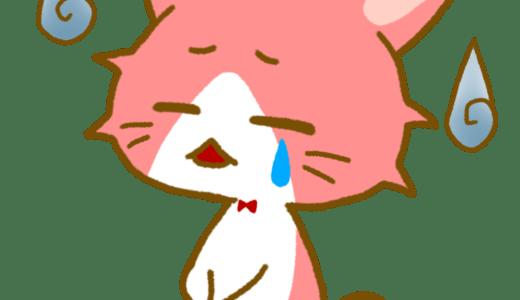 悲しい[ロゼ]
