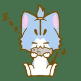 食べながら眠るシアン