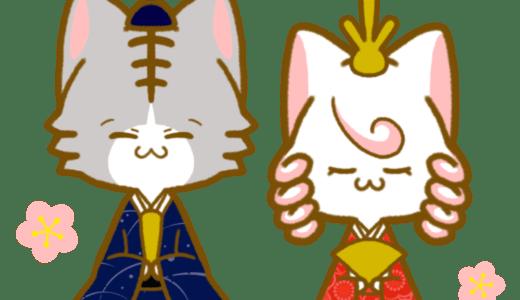 ひなまつり[お殿様とお姫様]