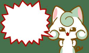 ふきだし・ギザギザ[メロン]