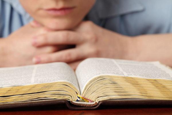пророчества Библии