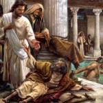 Иисус Христос исцеляет