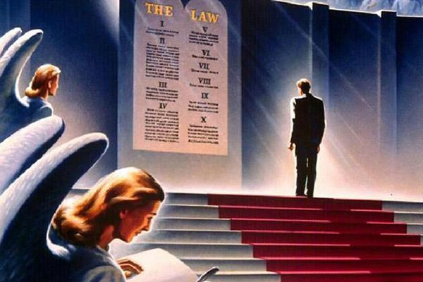 Закон Божий