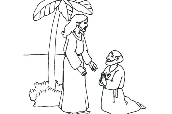 Иисус и прокаженные