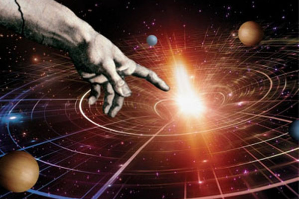 Центр Вселенной