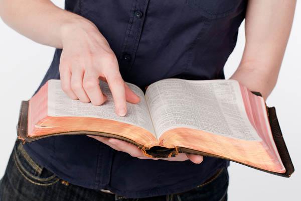 Есть ли в Библии противоречия