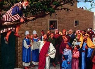 Закхей и Иисус Христос