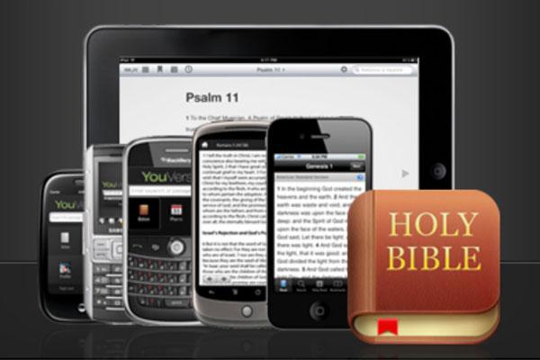 Популярные стихи из Библии