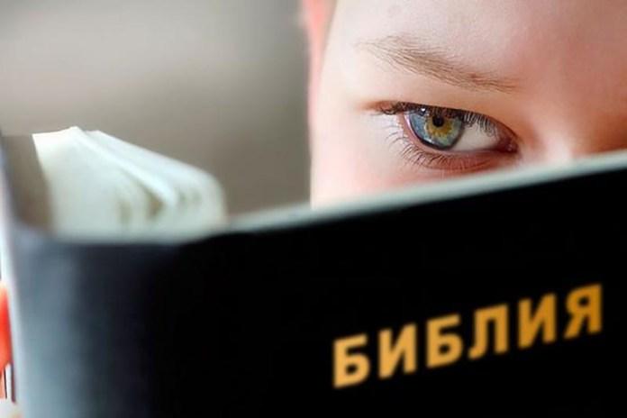 С чего начать читать Библию
