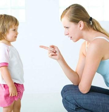 Тест на определение вашего стиля воспитания детей