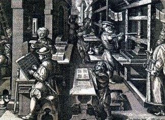 Типография времён Иоганна Гутенберга