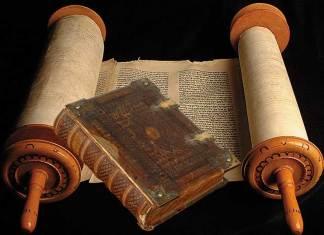 Достоверность Библии