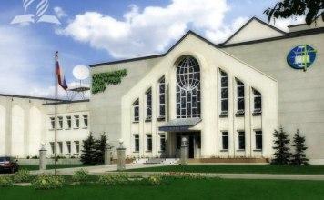 Христианский Культурный Центр Нижний Новгород