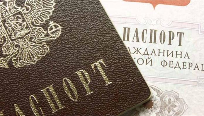 В СФ не поддержали упрощение получения гражданства РФ для православных