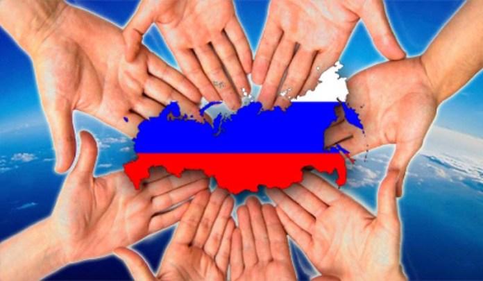 В единстве народа – процветание России