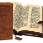 В России отметили 140-летие синодального перевода Библии