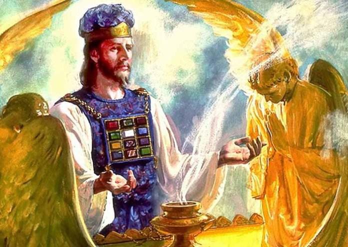Где находится Иисус Христос сегодня?