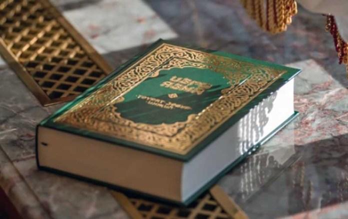 В России вышел перевод Библии на татарском языке