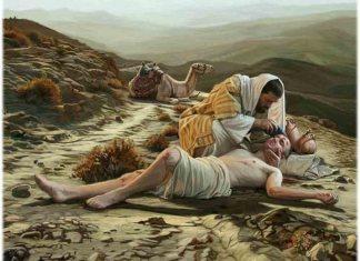 Милосердный самарянин