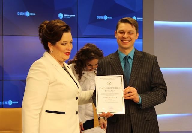 Донской министр здравоохранения наградил адвентистов за пропаганду здорового образа жизни