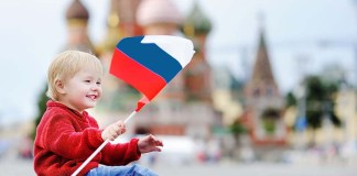 Год 2016-й: каким он был для россиян?