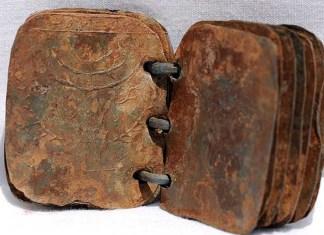 2000-летние свитки с упоминанием Христа оказались подлинными
