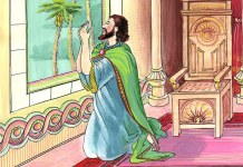 Даниил и львиный ров