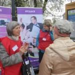 Адвентистские ярмарки здоровья в России