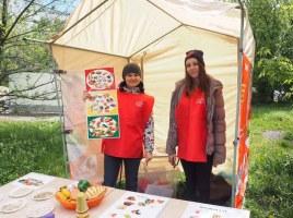 Выставка здоровья для жителей Москвы 2