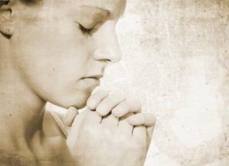 Молитва: ходатайство