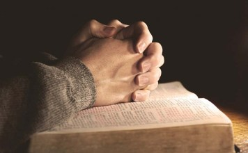 Молитва: прошение