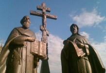 Русский мир. Где найти путь к истинному единству?