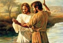 Библейское крещение. Какое оно?