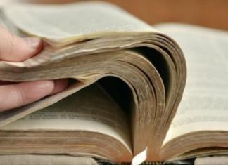 Вышел перевод Нового Завета на лезгинский язык