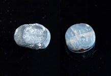Израильские археологи обнаружили печать, имеющую прямое отношение к Библии