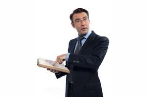 Библия и научные факты