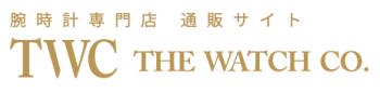 TWC-腕時計専門店 通販サイト