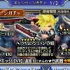 【DFFOO速報】幻獣界イフリートガチャ!!クラウドの新武器が登場!!