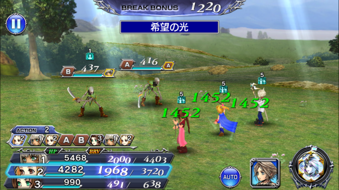 DFFOO オペラオムニア エアリス 評価