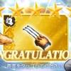 - 攻略動画 - [CH.1] TIFA'S 5 STAR WEAPON SUMMON  ( DFFOO #2 )