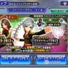 - 攻略動画 - #DFFOO [JP] 277 – STORY SEASON 2 BANNER! Seven Cp35 and Rem EX!!!