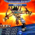 - 攻略動画 - DISSIDIA FINAL FANTASY OPERA OMNIA – Lv120 Ifrit Boss Fight 1080p HD 60fps