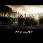 - ガチャ動画 - 【DFFOO】キマリとローザとフィガロガチャ【ゆっくり】