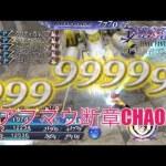 - 攻略動画 - 【DFFOO】アフマウ断章CHAOS