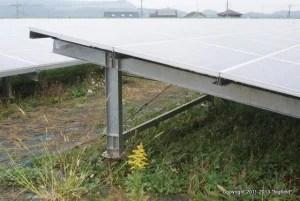 ソーラーパネルの架台(板棒の無いもの)@愛川ソーラーパーク