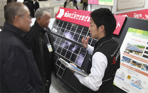 Eco-Products2012-photoL03_01