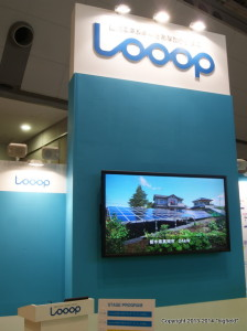 Looop社の展示ブース@PV Japan 2014