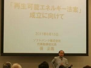 ソフトバンク・孫正義社長(2011年6月)