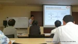 CELC太陽光発電データ報告会