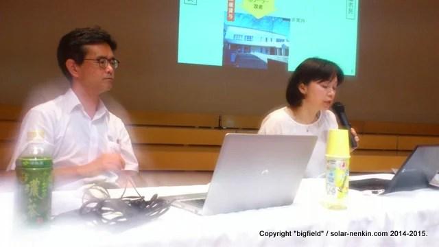 PV-Net田中氏(左)とみたか市民共同発電の大泉さん